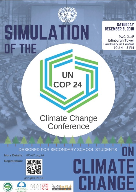 Simulation of the UN COP 24 Climate Change Conference