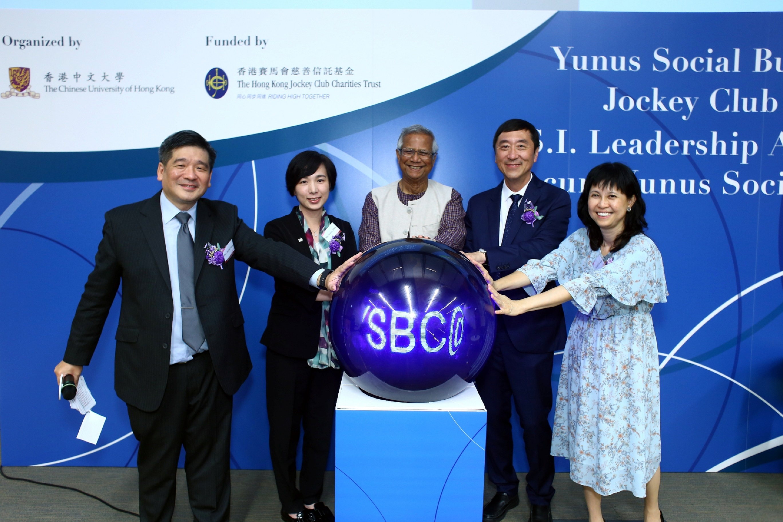 yunus social business centre thumbnail